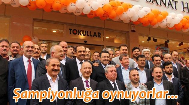 Tokullar AVM Trabzon şubesi görkemli törenle açıldı