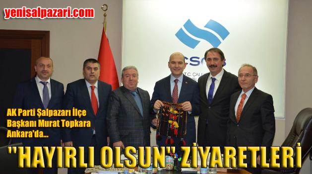 Murat Topkara, Bakan Soylu'yu ve AK Parti Milletvekillerini ziyaret etti