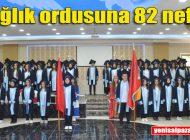 Şalpazarı A.Y. Mesleki ve Teknik Anadolu Lisesi Mezuniyet Töreni Yapıldı